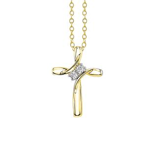 Yellow gold two stone diamond cross pendant