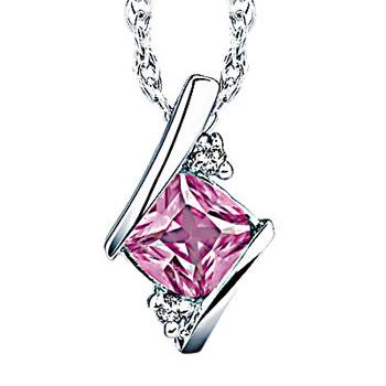 Platina4 Pink Sapphire Pendant