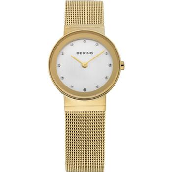 Bering watch with a gold mesh strap