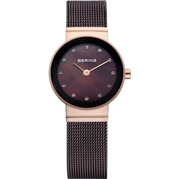 Bering watch with brown mesh strap