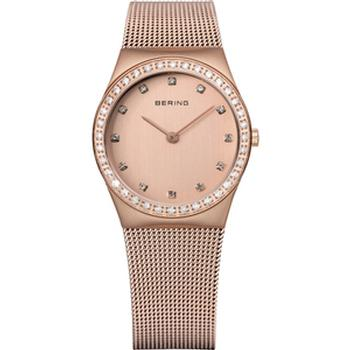 Bering rose gold watch