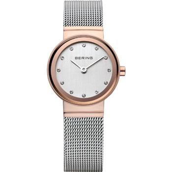 Bering watch with a grey mesh strap